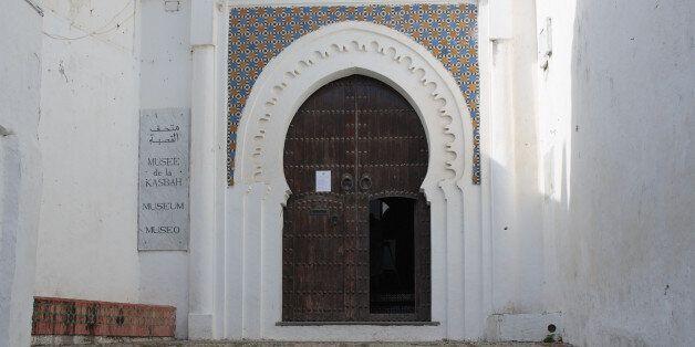 La Fondation des musées rénovera plusieurs musées