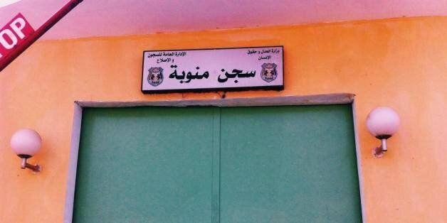 Tunisie: Que se passe-t-il dans la prison des femmes de la