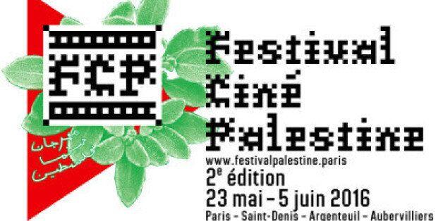 La deuxième édition du festival Ciné-Palestine parrainée notamment par Ken