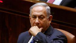 Un ministre israélien démissionne et qualifie le nouveau gouvernement