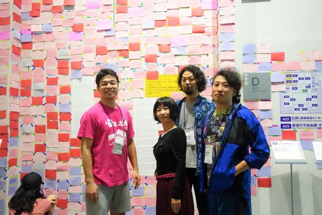 「ReFreedom_Aichi」のアーティスト。(右から)加藤翼さん、村山悟郎さん、ホンマエリさん、毒山凡太朗さん