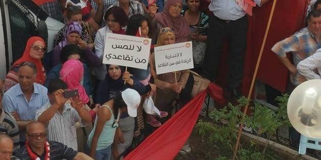 L'Union Générale Tunisienne des Travailleurs réitère son refus de la mise à la retraite à 62 ans lors...