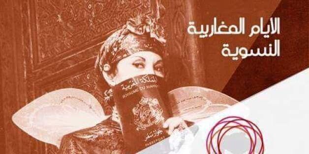 Tunisie: Journées féministes maghrébines