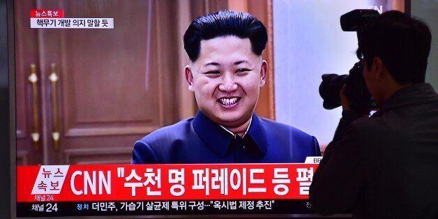 La Corée du Nord ouvre un congrès politique entouré de