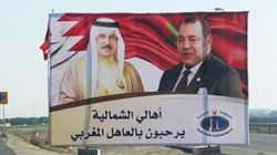 Mohammed VI est arrivé au