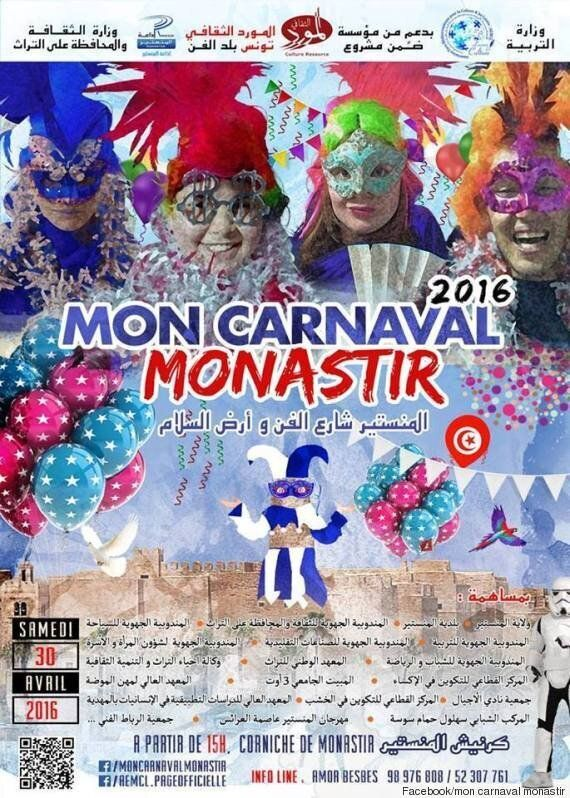 La ville de Monastir organise son premier carnaval samedi 30 avril