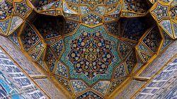 Le soufisme: c'est une philosophie