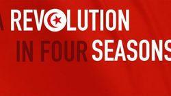 Un documentaire sur la transition démocratique tunisienne en avant-première au Hot docs festival de
