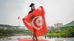 Les tribulations d'une Tunisienne en Chine: A la rencontre d'Ameni, première tunisienne et plus jeune doctorante de l'univers...