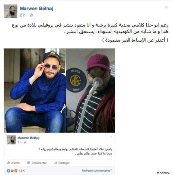 Tunisie: La