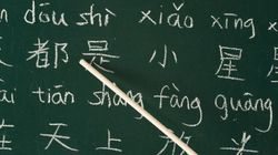 Les Marocains de plus en plus séduits par la langue
