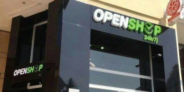 Openshop lance ses supérettes ouvertes tous les jours 24 heures sur