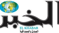 Affaire El-Khabar-Rebrab vs Grine: la justice se prononce dans