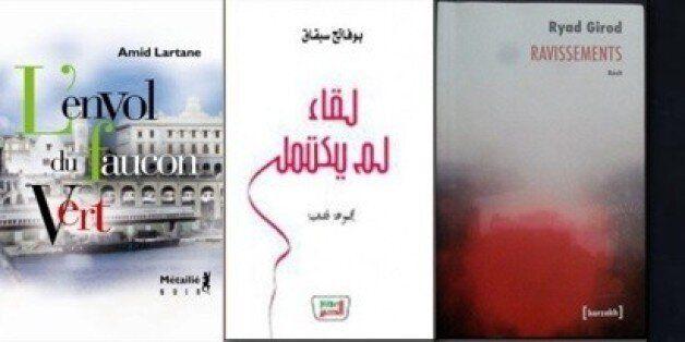 5 lectures algériennes pour un printemps
