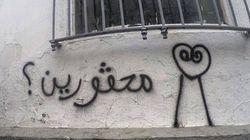 À qui sont ces tags dans les rues de Tunis?