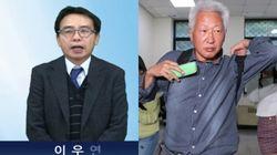"""'반일종족주의' 이우연, """"'위안부가 신이냐"""" 발언"""