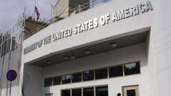 La création d'une école américaine à Alger officiellement autorisée