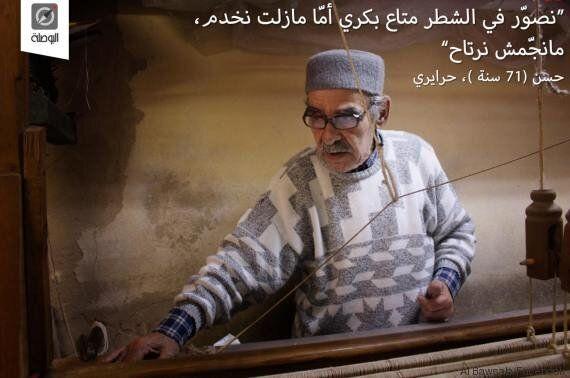 Tunisie: La campagne de sensibilisation d'Al Bawsala sur le taux d'absentéisme à l'ARP