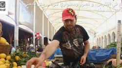 Découvrez la campagne d'Al Bawsala pour pointer du doigt les absences à l'ARP