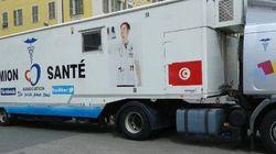 Tunisie: Bientôt un hôpital mobile sillonnera les régions les plus reculées du
