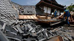 Nouveau séisme au Japon: le bilan s'alourdit à 18