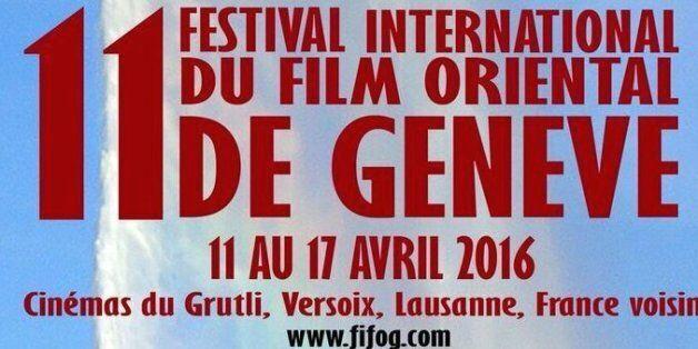 4 films tunisiens en compétition lors de la 11 ème édition du festival international du film oriental...