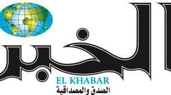 El Khabar passe sous le contrôle de