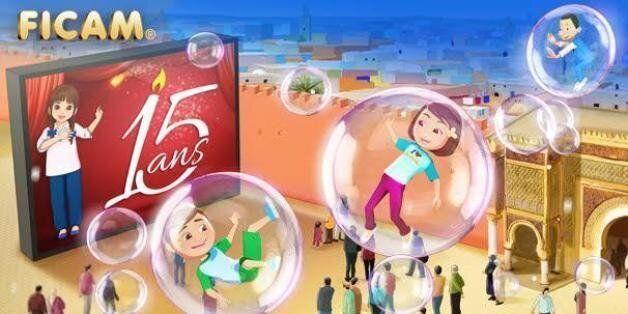 Meknès accueille ce vendredi la 15e édition du Festival international de cinéma