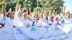 Les médecins internes provisoires toucheront 1500 dirhams en