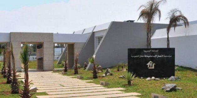 Le rapport accablant de la Cour des compte sur la gestion de la Fondation des oeuvres sociales des travaux