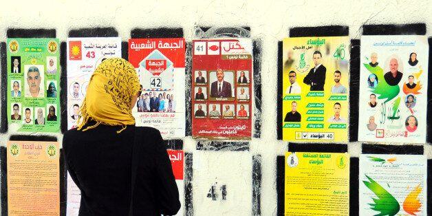 Un regard sur la vie partisane en Tunisie