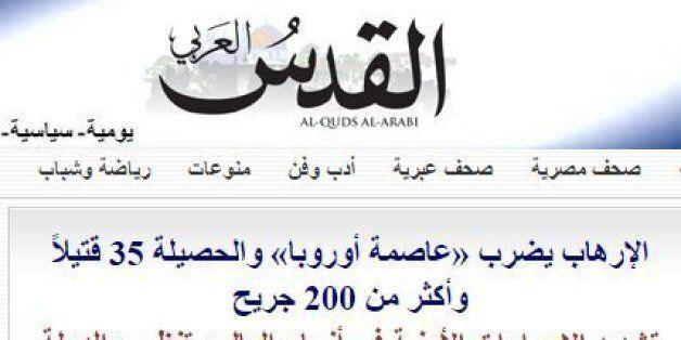 Les unes des journaux dans le monde arabe au lendemain des attentats de