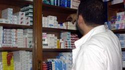Un portail électronique pour organiser les gardes des pharmacies pendant les jours
