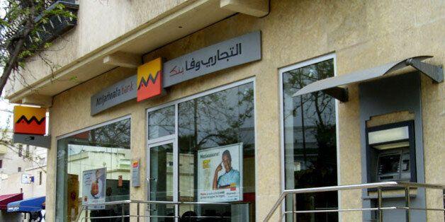 Attijariwafa Bank veut créer un pont entre ses clients et les entreprises