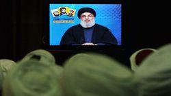Le Hezbollah, terroriste? Le web tunisien