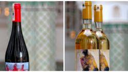 La Mamounia ajoute deux nouveaux vins à sa cuvée