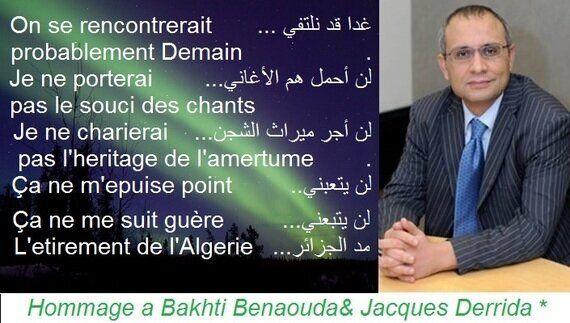 Djamel-Eddine Taleb: