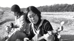 Quand des japonais se mettent à la musique Gnawa