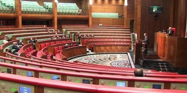 Clôture à Rabat du Forum parlementaire sur la justice