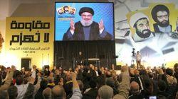 Les monarchies du Golfe déclarent le Hezbollah libanais