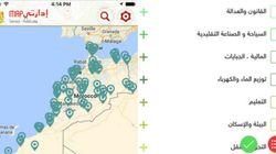 Un pas de plus pour le Maroc vers la numérisation des services