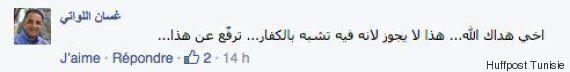 Tunisie: La déclaration d'amour de Lotfi Zitoun pour la Saint-Valentin a fait réagir les