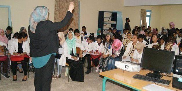 Rabat: lancement d'un centre de recherche et de formation sur les
