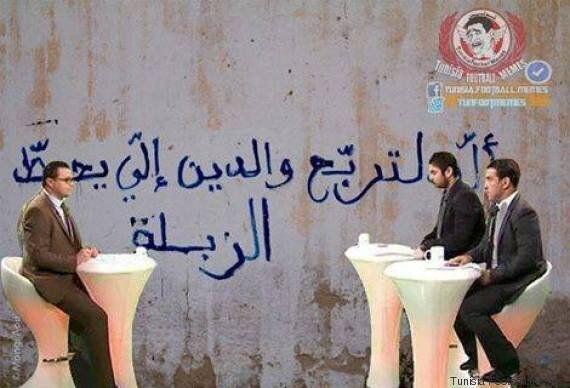 Tunisie: Le nouveau décor de Dimanche Sport détourné sur les réseaux