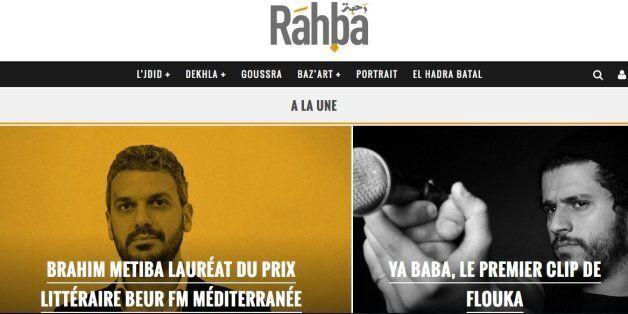 Rahba.info, le magazine électronique art et culture hors des sentiers