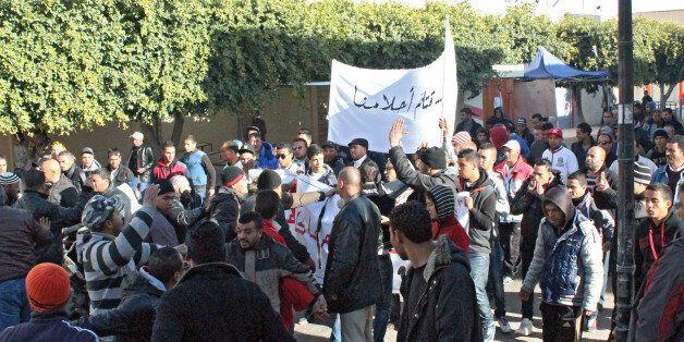 La Tunisie face au défi des disparités