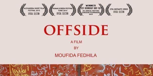 Focus Tunisie: La Tunisie à l'honneur au Festival du film et forum international sur les droits