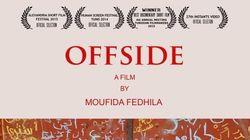 6 films tunisien à l'ouverture d'un festival en