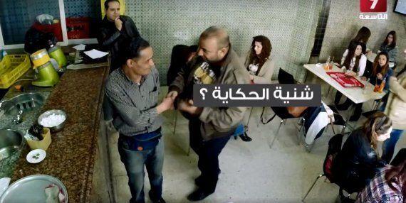 Tunisie: Des femmes s'installent dans