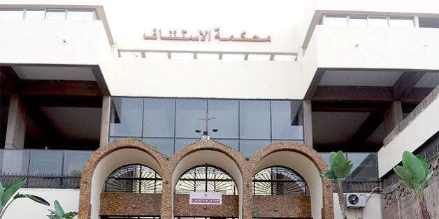 Abdelaziz Fathaoui, nouveau premier président de la cour d'appel de